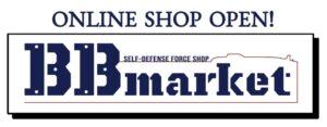 BBマーケットのロゴ